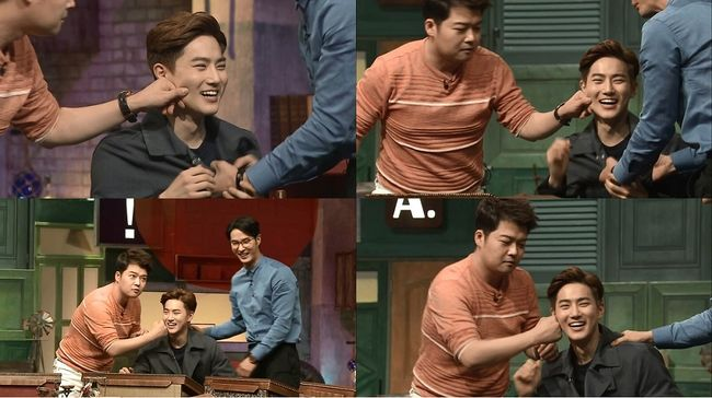 suho problematic men