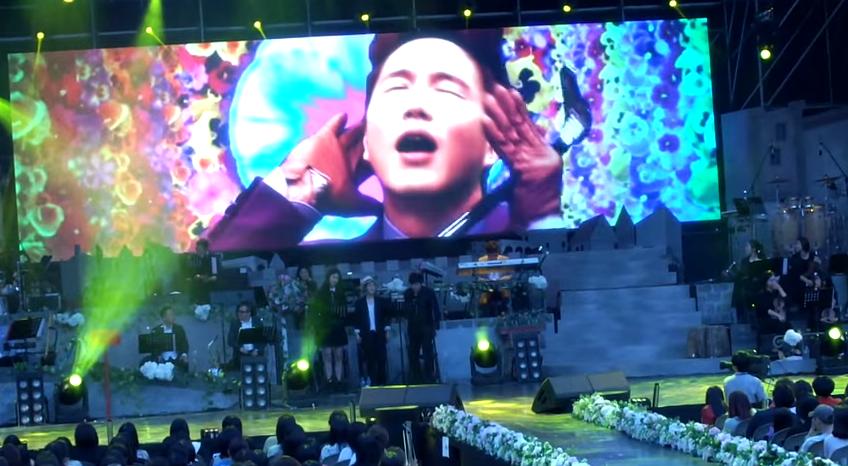 sung si kyung bigbang bae bae