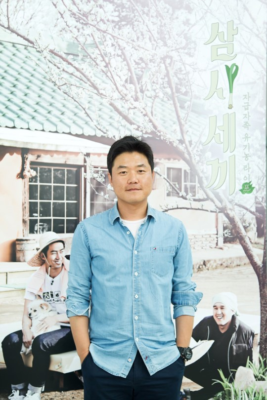 three meals a day producer