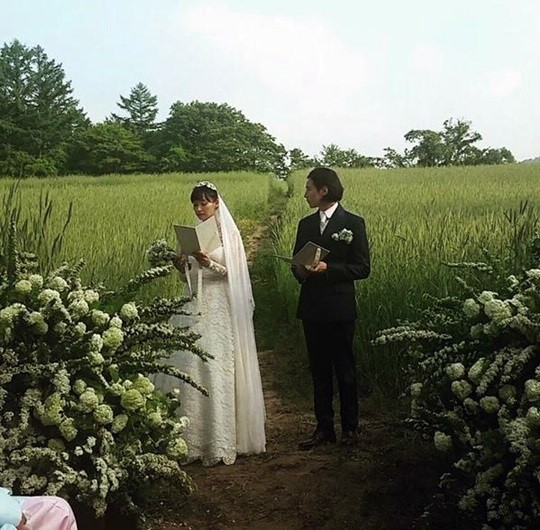 won bin lee na young wedding vows