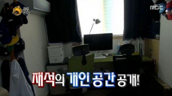 yoo jae suk room