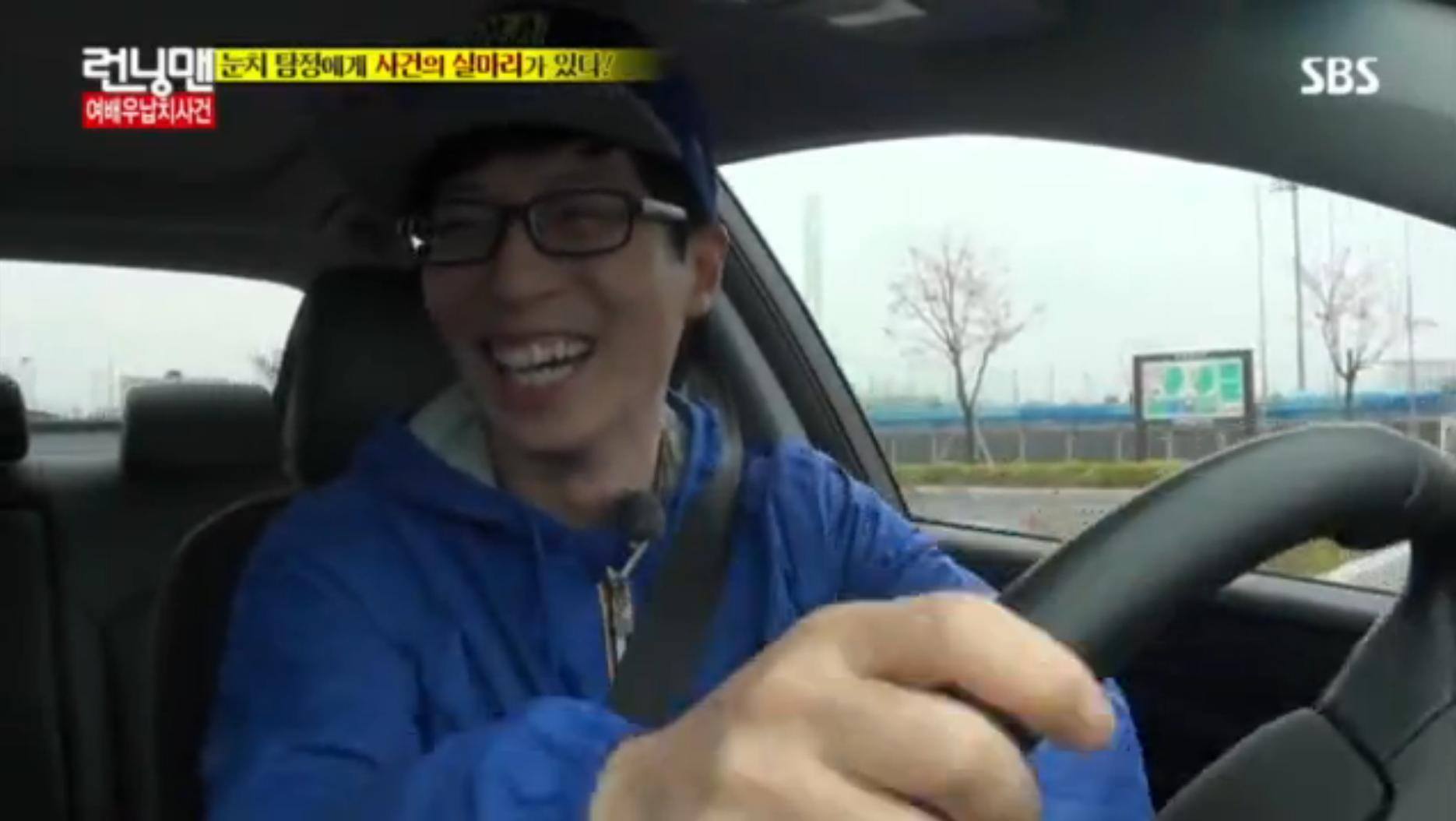 yoo jae suk running man