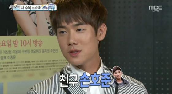 yoo yeon seok section tv