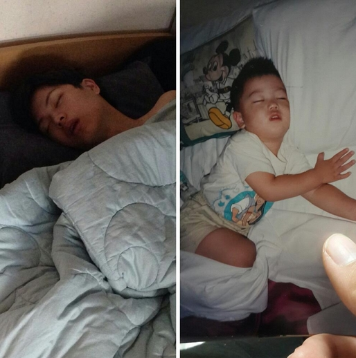 yook sungjae then and now