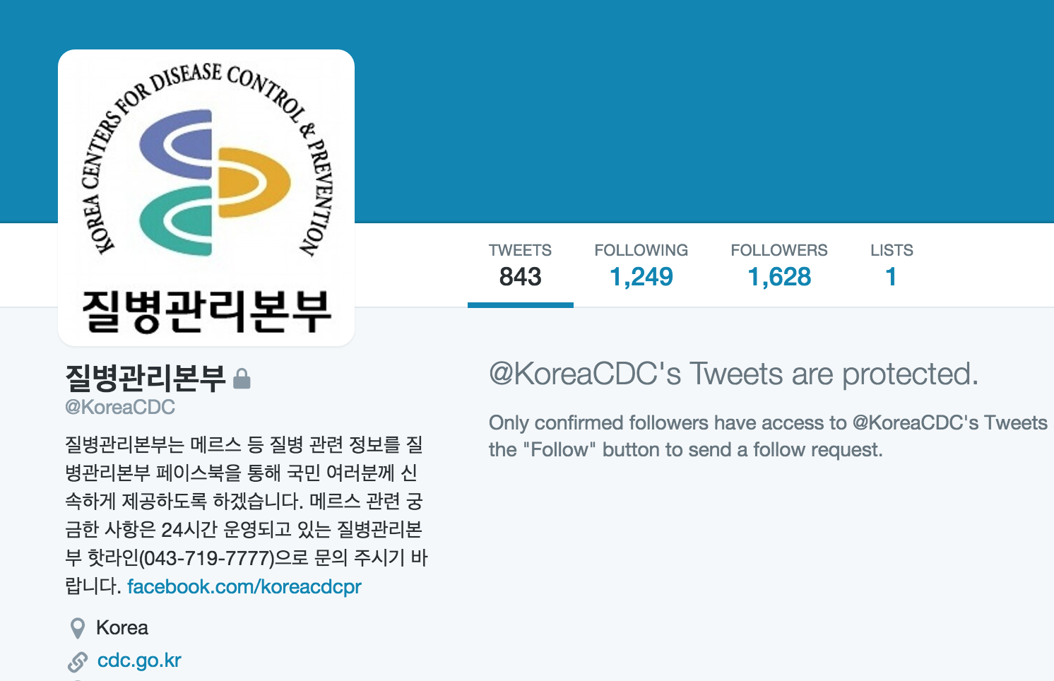 @koreacdc korea center for disease control and prevention twitter
