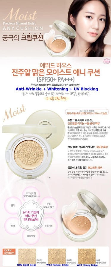 [ EtudeHouse ] Precious Mineral Moist Any Cushion SPF50+ PA+++ 15g (New 2014), Korean Best Cosmetics tgiwholesale