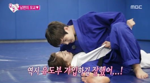 GongSeungYeon LeeJongHyun