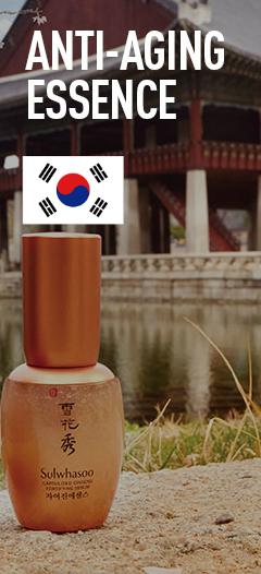 KoreaAntiagingEssence