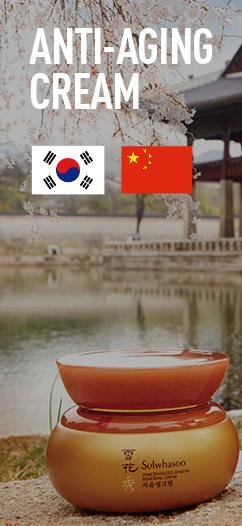 KoreaChinaAntiagingCream