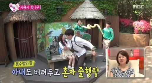 LeeJongHyun runs away