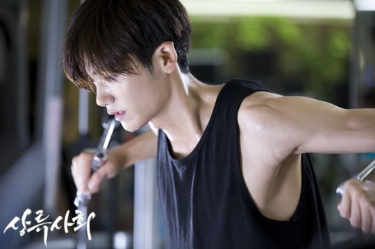 Park Hyung Sik high society working out