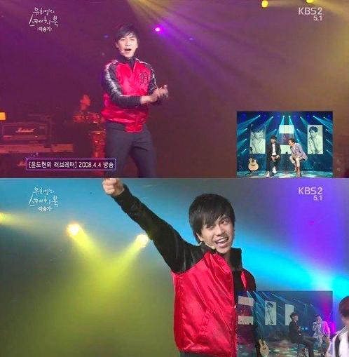 Seung Gi Past Dance