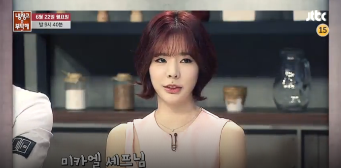 Sunny please take care of my refridgerator