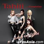 Tahiti Fall Into Temptation