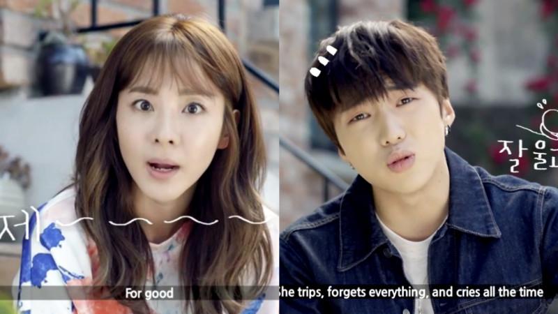 دانلود سریال کره ای ما بهم زدیم