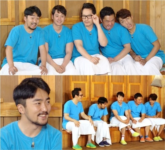 Yoo Byung Jae on Happy Together
