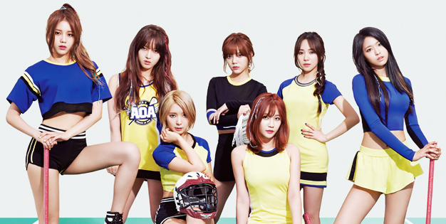 aoa_heart_attack 2