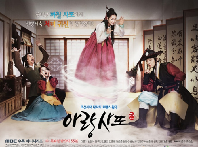 arang and the magistrate final