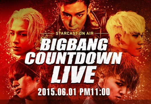 bigbang countdown live