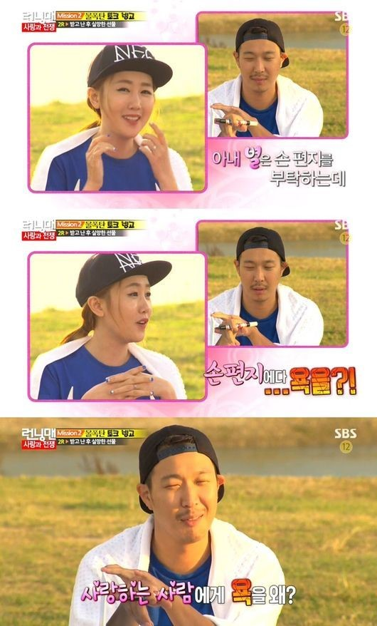 HaHa and Byul to appear together on Running Man!  allkpop