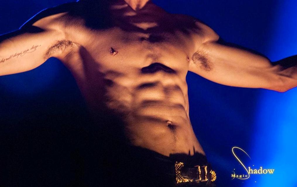 K-Pop Best Body Tourna... Max Ryan Body