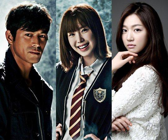 دانلود سریال کره ای چویونگ ۲