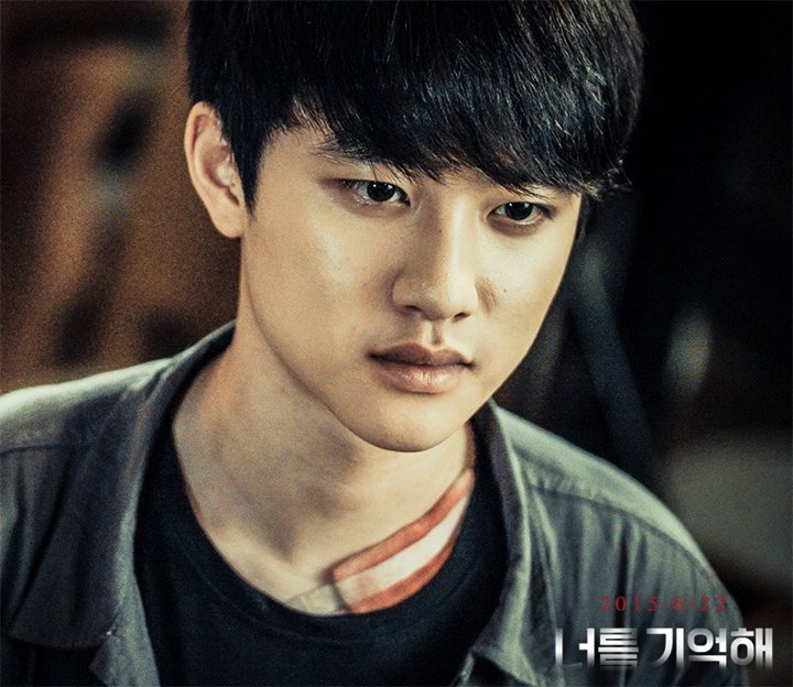 d.o remember you