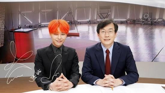 g-dragon news room
