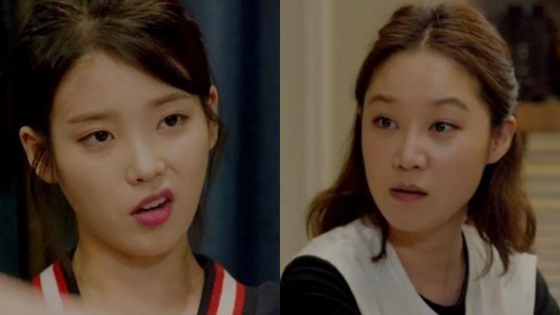 iu gong hyo jin producer