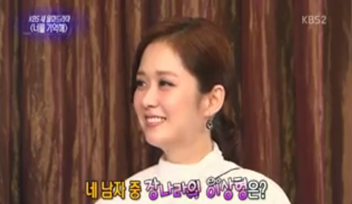 jang nara i remember you entertainment weekly ideal type