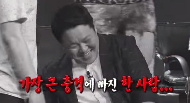 kim gu ra king of mask singer