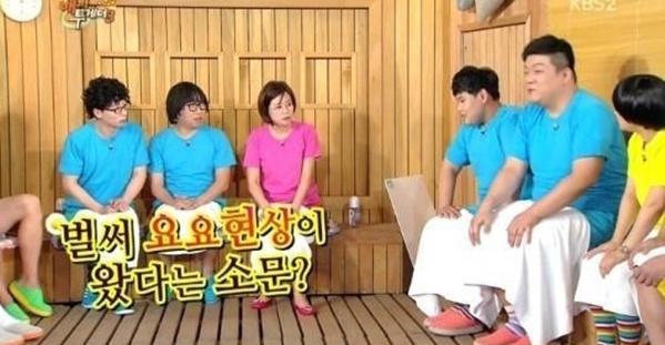 kimsooyoung