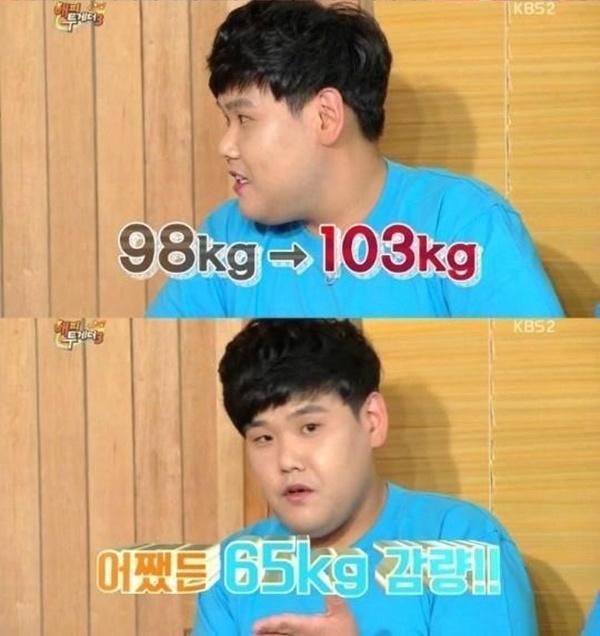 kimsooyoung1