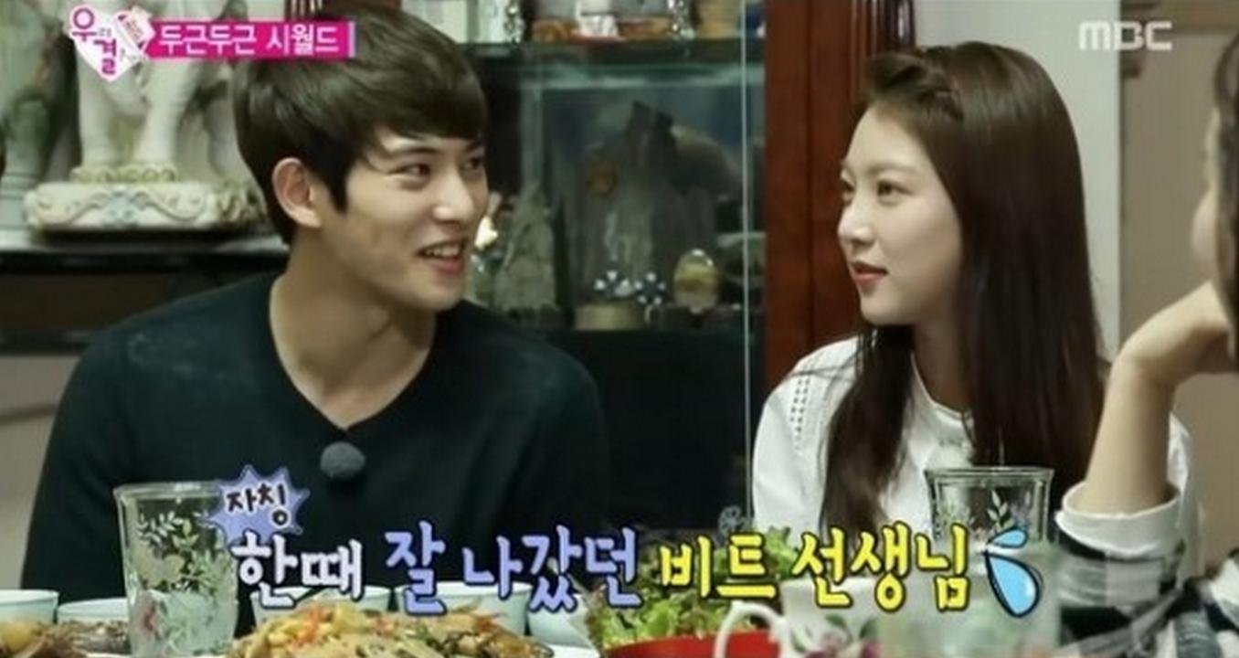 lee jong hyun we got married beatboxing 2
