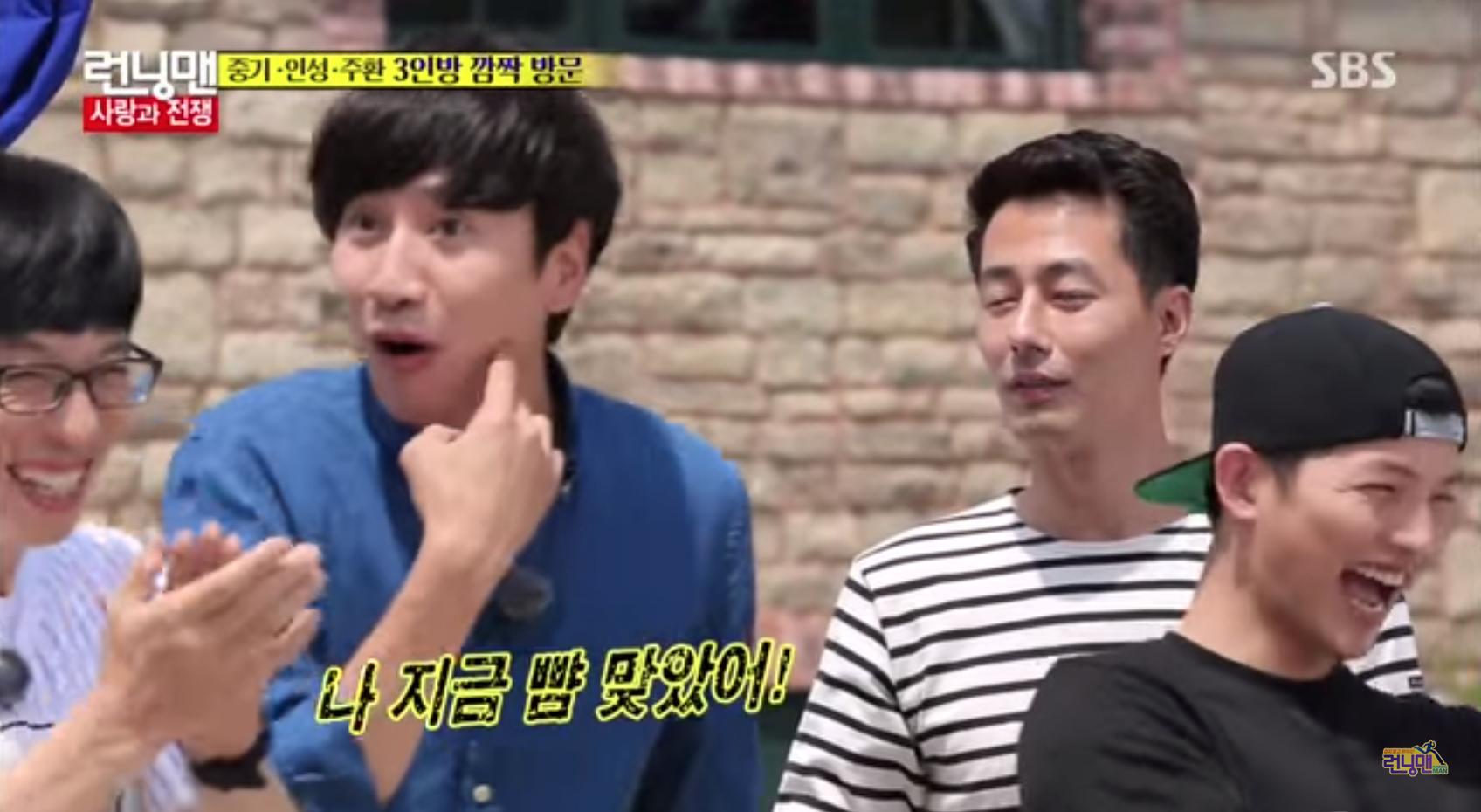 lee kwang soo jo in sung slap running man