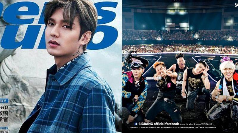 lee min ho - bigbang - sns awards