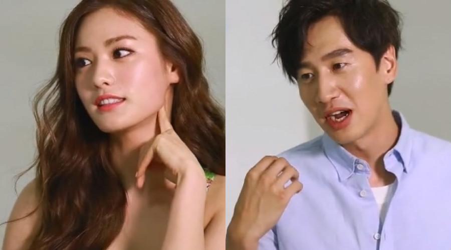 nana lee kwang soo entertainment weekly