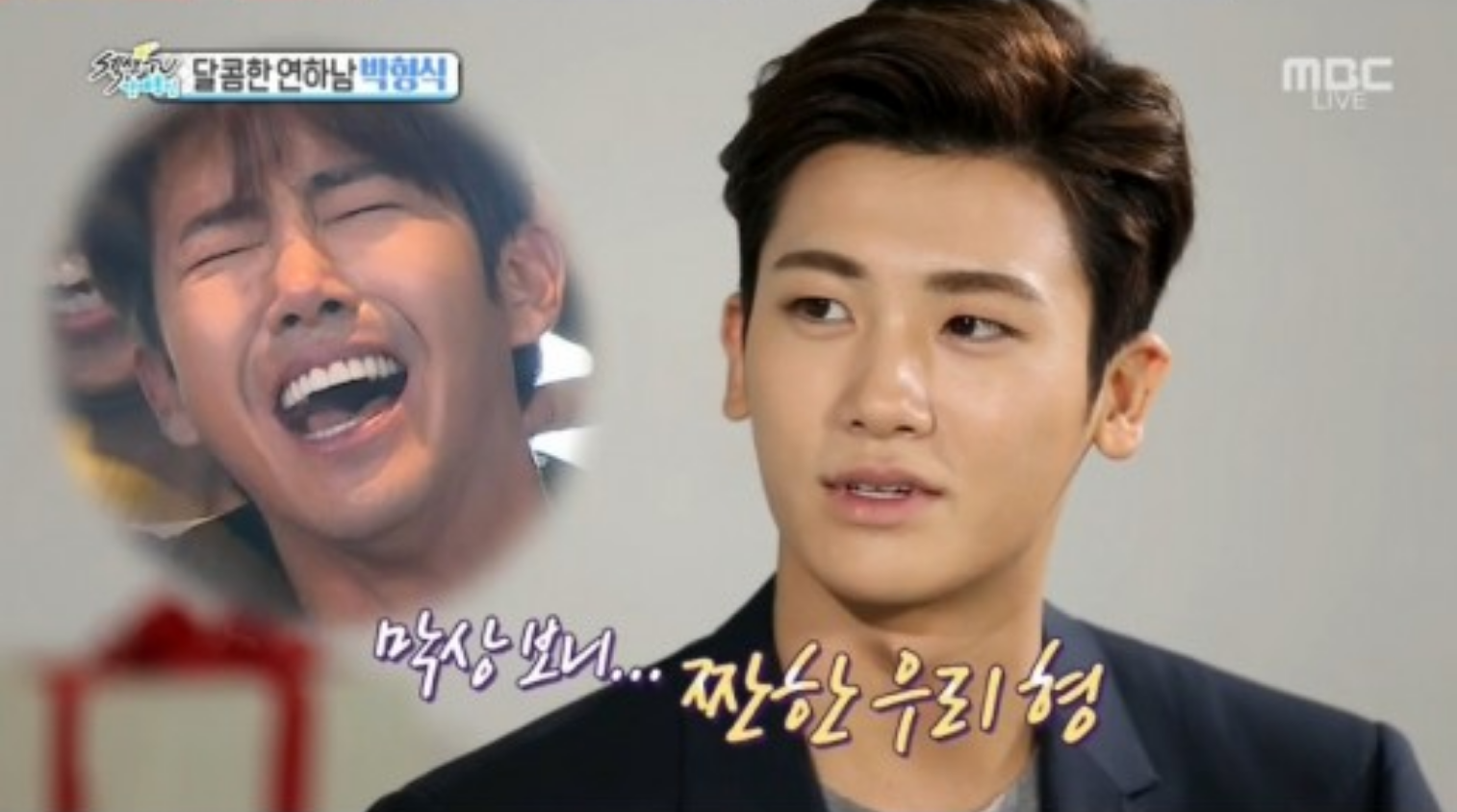 park hyung sik section tv 0