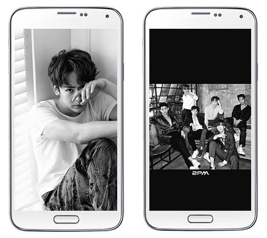 phone-wallpaper