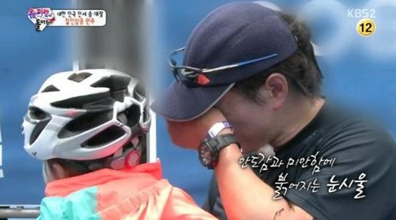 http://1.soompi.io/wp-content/uploads/2015/06/song-il-gook-superman-returns-triathlon.png
