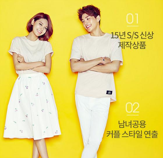 sooyoung 3