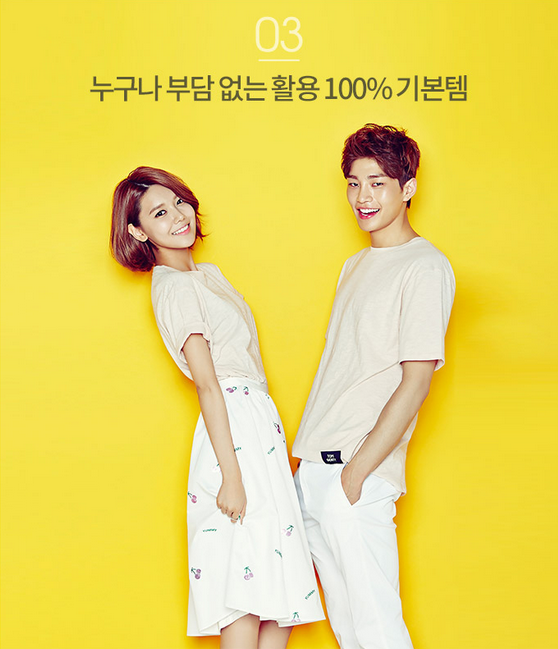 sooyoung 4