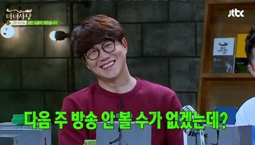 sung si kyung 2