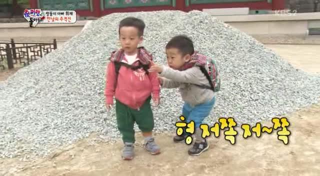 superman returns seo joon seo eon