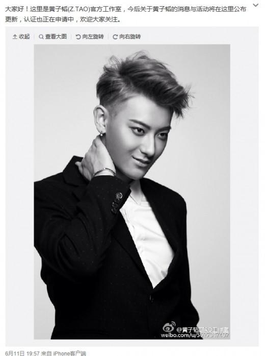 Lee hong ki nam gyu ri dating 8