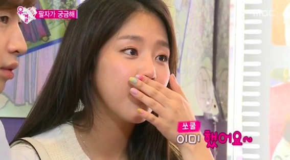we got married yewon nose