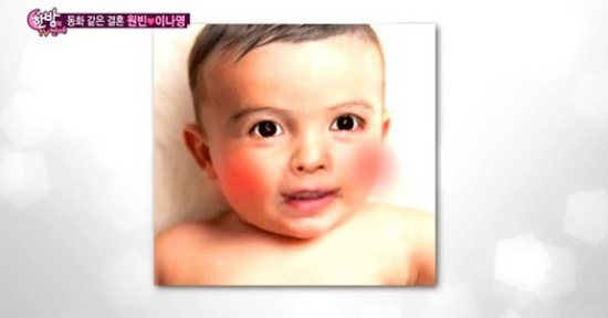 wonbin leenayoung child