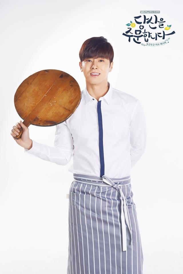 yunho i order you