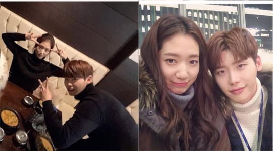 park shin hye and lee jong suk relationship tips