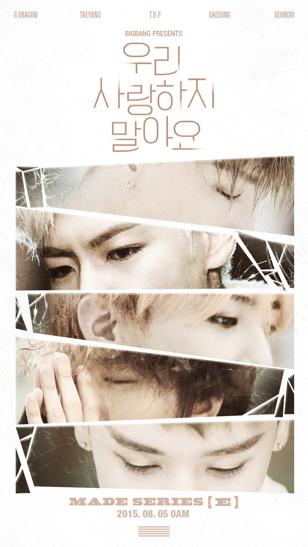 BIGBANG MADE Series E Poster